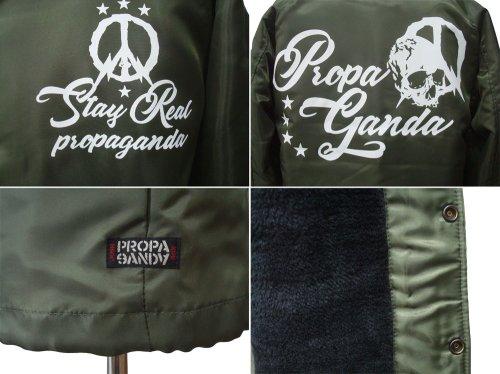 他の写真2: PROPA9ANDA(プロパガンダ) STAY REAL 69 コーチジャケット OD