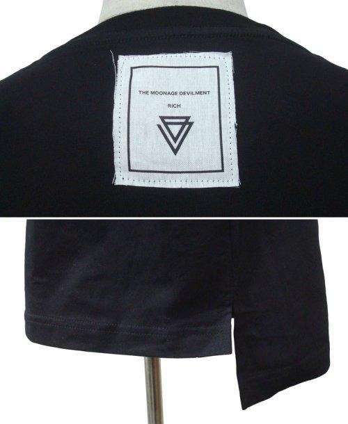 他の写真3: Moonage Devilment ムーンエイジデビルメント Graphic Over S/S T-shirts G