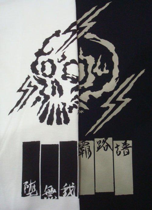 他の写真2: PROPA9ANDA プロパガンダ RAIKIRI 髑髏 FLAG TEE