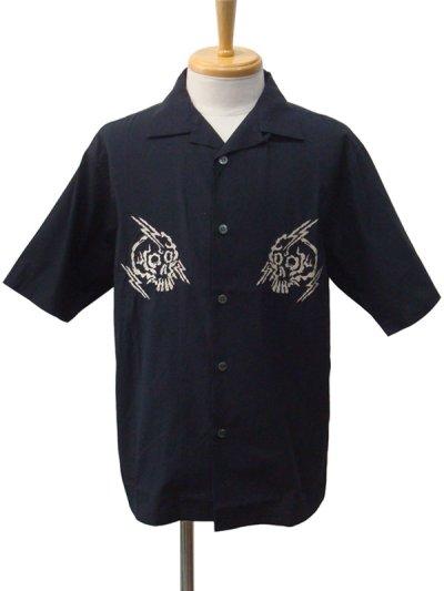 画像1: PROPA9ANDA プロパガンダ RAIKIRI 髑髏 オープンカラーシャツ BLK
