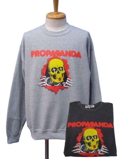 画像1: PROPA9ANDA プロパガンダ × MAD MOUSE COMIC マッドマウスコミック PEKE-PERO SKULL スウェット